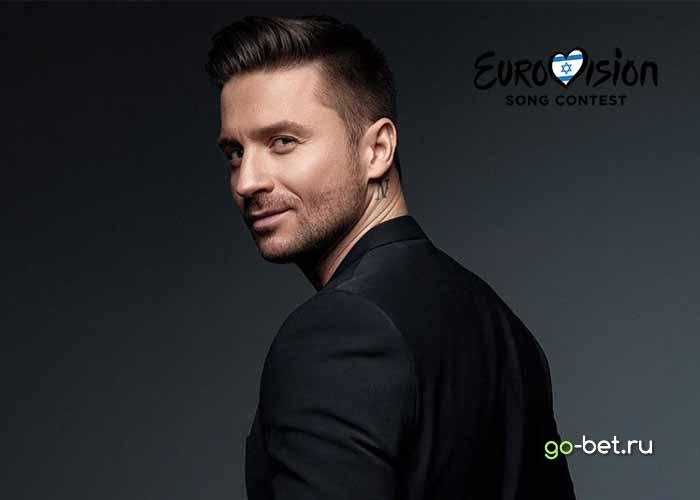 Ставки на С.Лазарева на Евровидении 2019